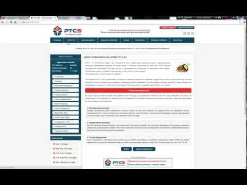 PTCS-новый сайт для заработка! (Платит или нет?!)