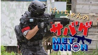 2015.5.25千葉県のM.E.Tユニオンさんにまたまた遊びに行ってきました 参...
