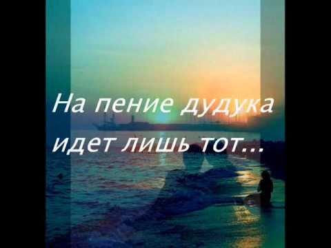 Argishty - Armenian Duduk, Аргишти - армянский дудук - Yeraz