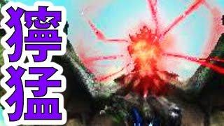 【MHXX実況】『G級獰猛化リオレウス希少種』とエッチする男達-PART36-…