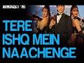 Tere Ishq Mein Naachenge  - Raja Hindustani | Kumar Sanu | Aamir Khan, Karisma Kapoor