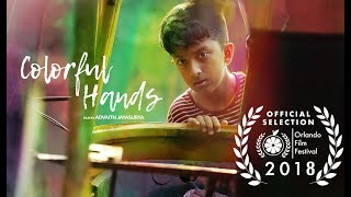 Colorful Hands Malayalam Short Film | Advaith Jayasurya