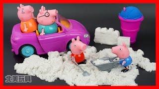 粉紅豬小妹玩太空沙,竟發現冰雪奇緣沙子城堡,還做了冰淇淋的玩具故事!北美玩具