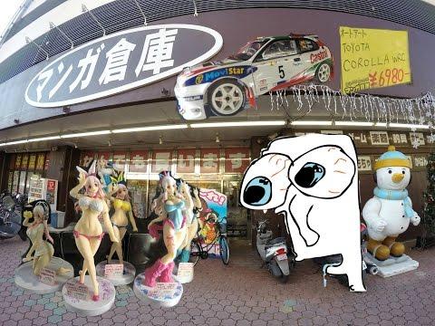 Manga Souko マンガ倉庫 – Japanese Thrift Store