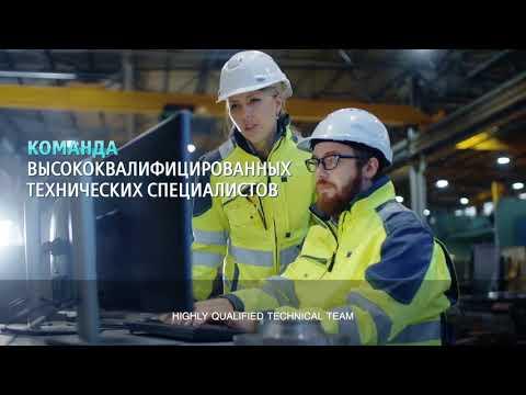 Видео о компании ВТБ Лизинг