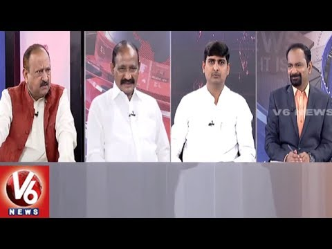 Special Debate On Drugs Case And CM KCR Comments | Good Morning Telangana | V6 News