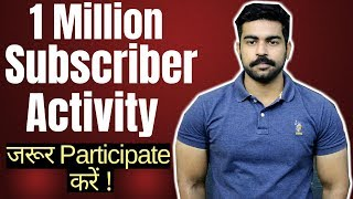 1 Million Subscriber Special Activity | Please Participate | Praveen Dilliwala
