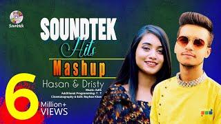 Hasan S Iqbal | Dristy Anam | Soundtek Hits Mashup | Old vs New Bangla Mashup