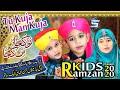 Ramzan Kids New Naat 2020   Tu Kuja Man Kuja  Studio5