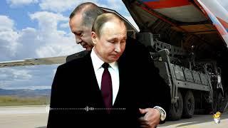 Какое место Путину прижал Эрдоган?
