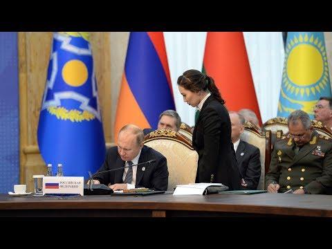 По итогам саммита ОДКБ подписан ряд документов