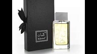 KALEMAT BLACK BY ARABIAN OUD | Ultimate Oud Fragrance
