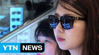 선글라스·자외선 차단제, 이젠 패션 아닌 건강 아이템 …