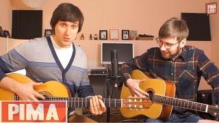 Как правильно играть Арпеджио на Гитаре