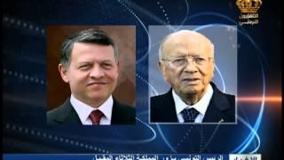 الرئيس التونسي يزور المملكة الثلاثاء المقبل