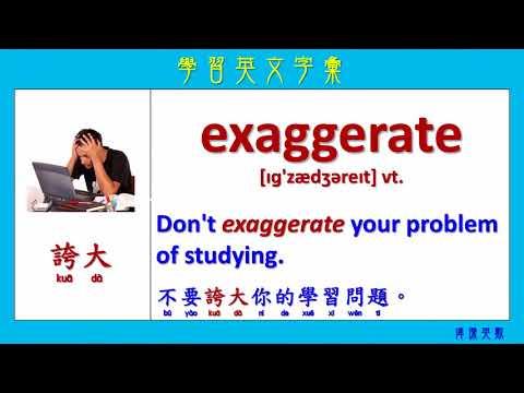 ABC英文 學習英文字彙 193 (Expand your English words 193)