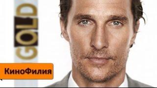 Золото - Русский Трейлер (2016) | Мэттью МакКонахи | Что посмотреть