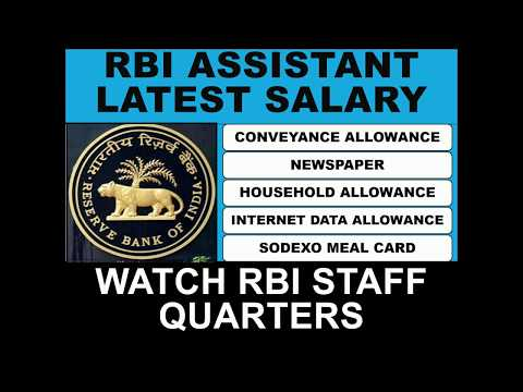 RBI ASSISTANT LATEST SALARY, PERKS DETAILS