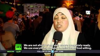 GAZA: ONE LONG YEAR