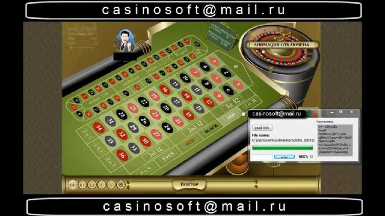 Видео как обмануть казино казино ae