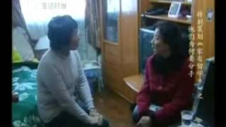 【城里城外】《家有留学生》之《他们为何要分手》F(20090312)
