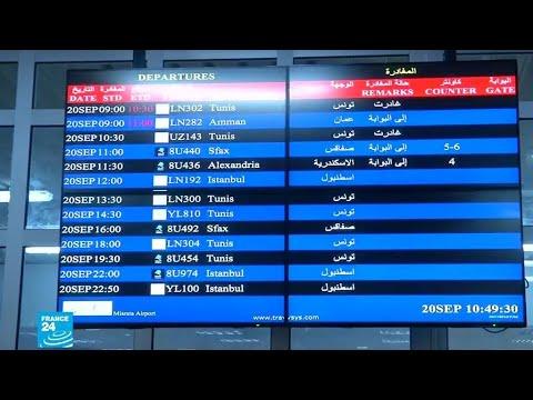 ازدحام شديد في مطار مصراتة ..والسبب؟  - نشر قبل 2 ساعة