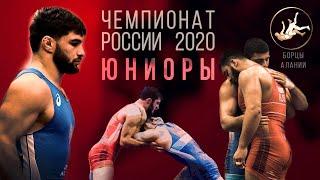Обзор схваток за медали первенства России среди юниоров 2020