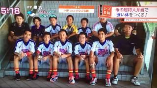 アスリートのオンリーワン  ハンドボール日本代表 部井久アダム勇樹