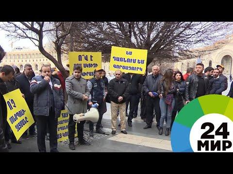 Налог на сладкое: в Армении производители лимонада вышли на митинг - МИР 24