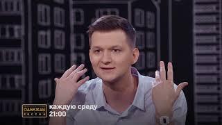 Однажды в России. Подвальный против коррупции