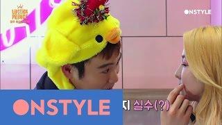vuclip Lipstick Prince [선공개] 이상형을 만난 피오의 남다른(?) 심쿵포인트! 170112 EP.7