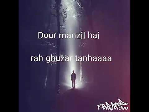 Kiya karun dard Kam nahi hota..