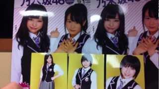 えー^^; どーも...yukiyuka2609です... この動画撮ってる時にある事件が...
