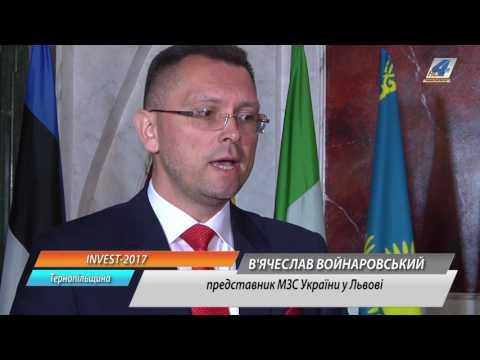 TV-4: Інвестиційний форум
