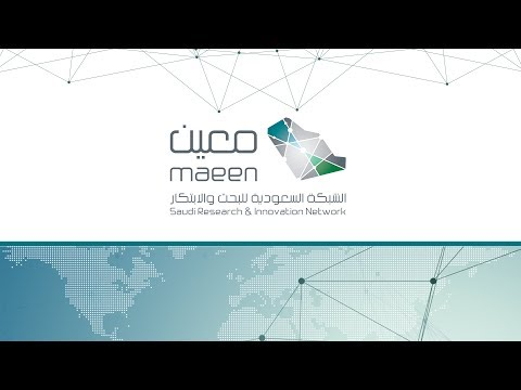 Introducing The Saudi Research and Innovation Network (Maeen)