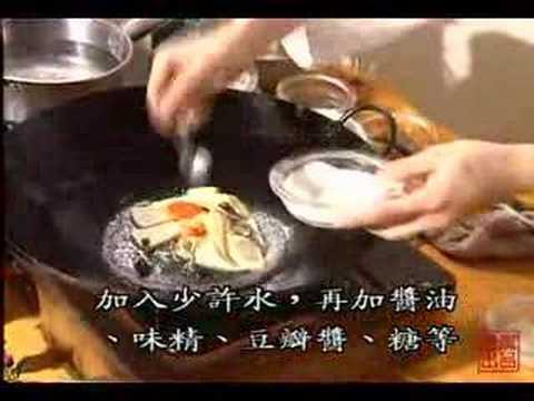 014 红烧豆腐