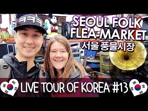 Seoul Folk Flea Market 서울 풍물시장 - 🇰🇷 LIVE TOUR OF KOREA #13