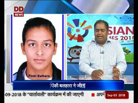 Exclusive Interaction With Asian Games 2018 Silver Medalists Pincky Balhara