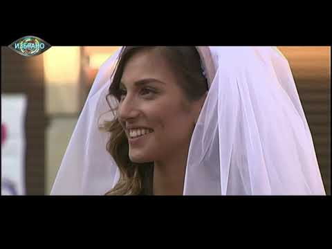 Vip Brother: Сватбата на Алекс Богданска и Даниел Петканов