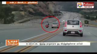 USA: Two wheeler's carelessness lead next to next accidents... to k...