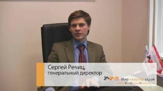 видео Потолок натяжной цена с установкой калькулятор онлайн расчета стоимости в Москве