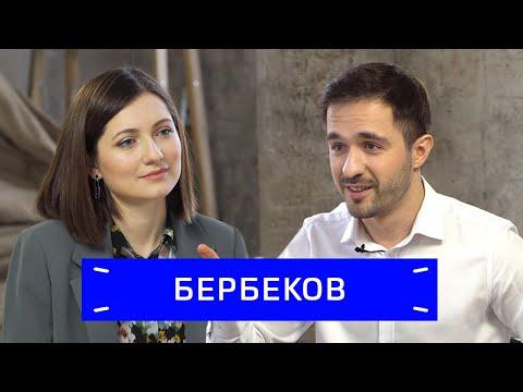 """Аскер Бербеков — """"Голос"""", Меладзе, конь и Достоевский / Zoom"""