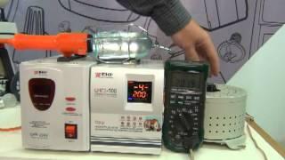 видео стабилизатор напряжения 220в для холодильника