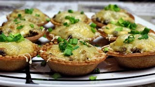 Тарталетки с грибами и сыром в духовке!