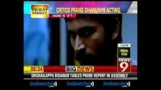 Dhanush 3 Tamil Movie Review-Indiaecho.com