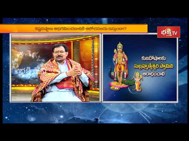 27 ??????????... 27 ??????..! | Special Discussion on Adrushta Jathakam | Srinivasa Gargeya
