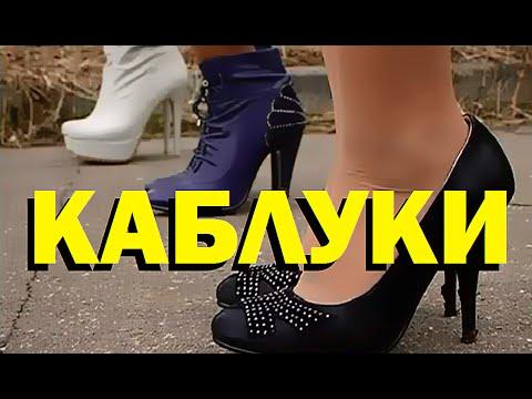 Женские Короткие Сапоги - фото - 2017 / Womens Short Boots