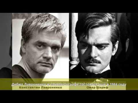 Лавроненко, Константин Николаевич - Биография