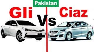 2018 Toyota Corolla Gli vs 2018 Suzuki Ciaz   Pakistan