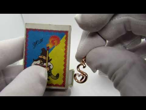 EliteGold - подвеска в форме буквы S в красном золоте с фианитами